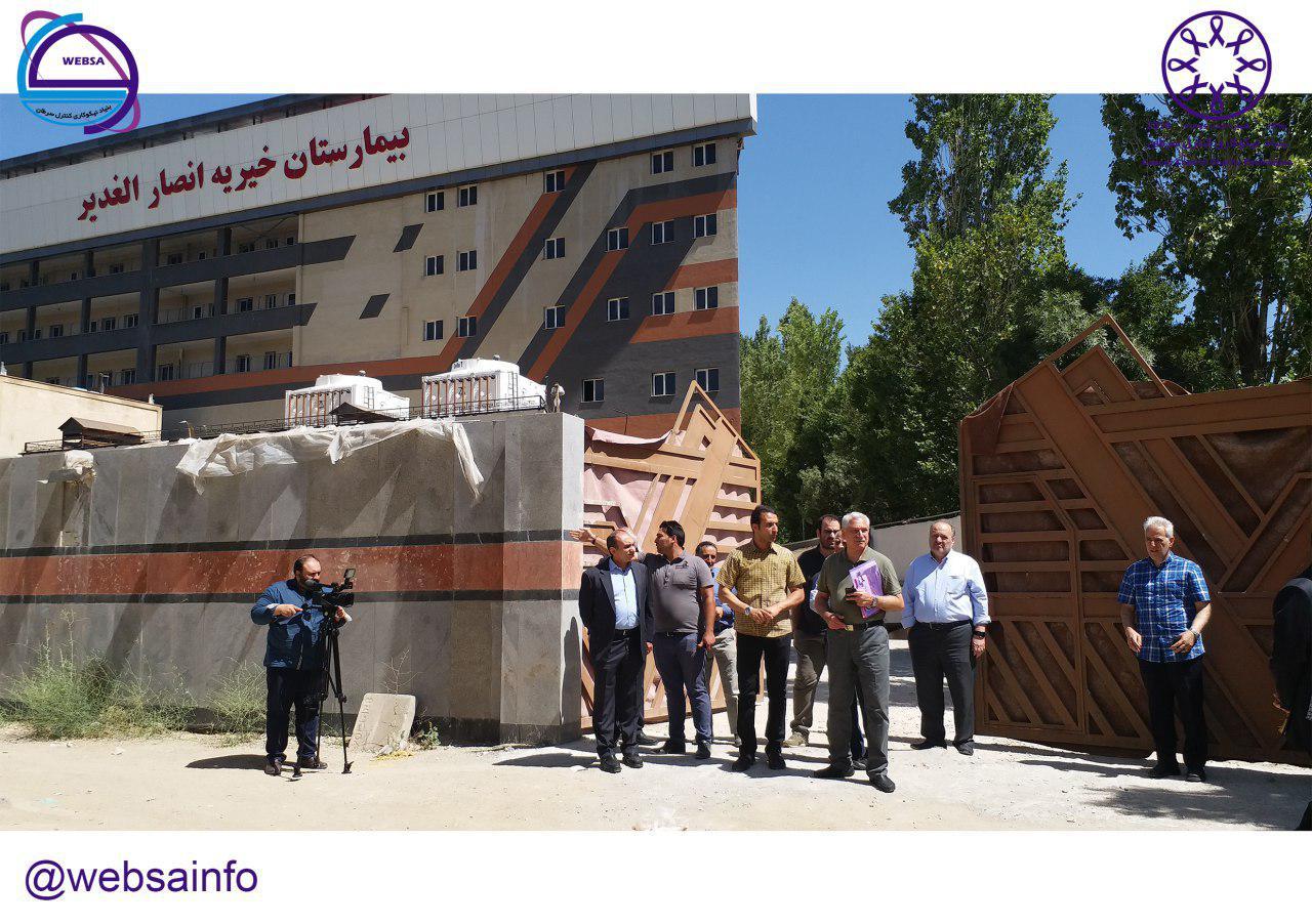 گزارش تصویری //بازدید هیئت مدیره بنیاد از بیمارستان در حال ساخت انصار الغدیر شهرستان بومهن