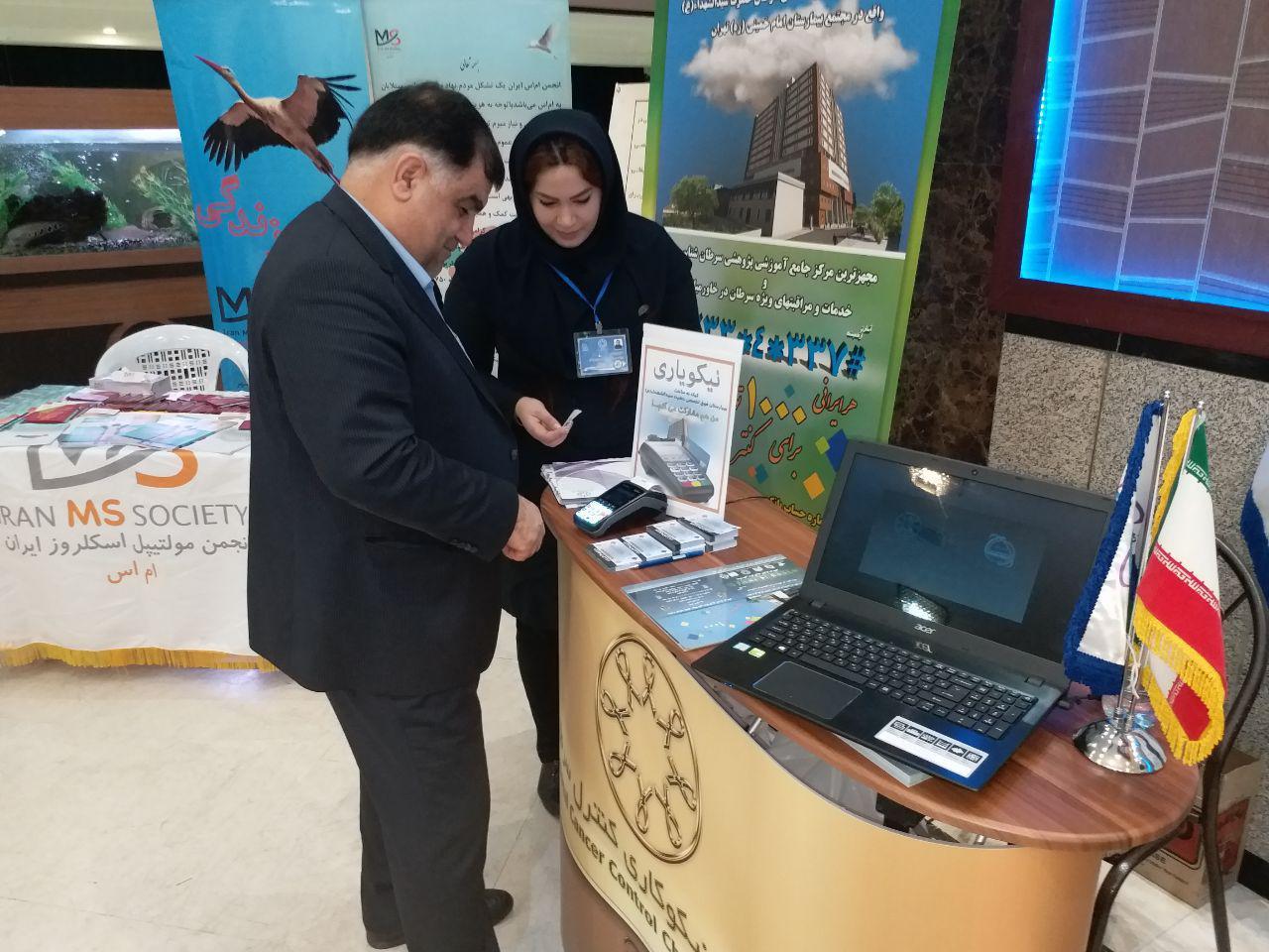 حضور بنیاد ملی نیکوکاری کنترل سرطان در نخستین همایش شبکه ملی پیشگیری  از بیماریهای غیرواگیر