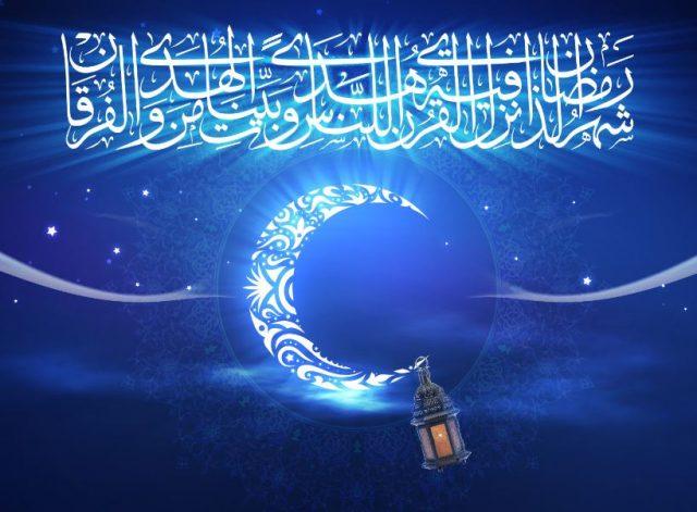 -برخی-روایات-معتبر-ماه-رمضان-را-نخستین-ماه-سال-معرفی-کرده-اند؟-e1495817107136