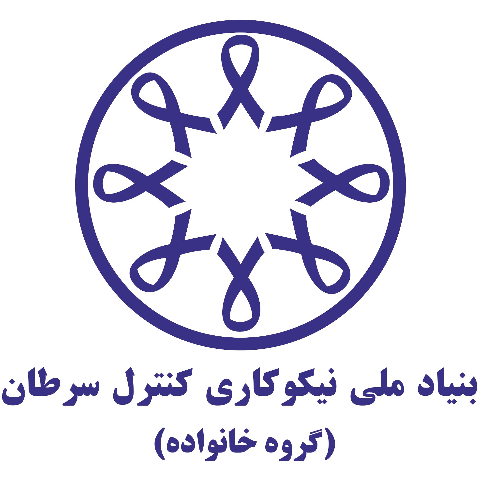 اولین جلسه شورای گروه خانواده سه شنبه مورخ۲۱/۰۳/۹۸ گزارش تصویری