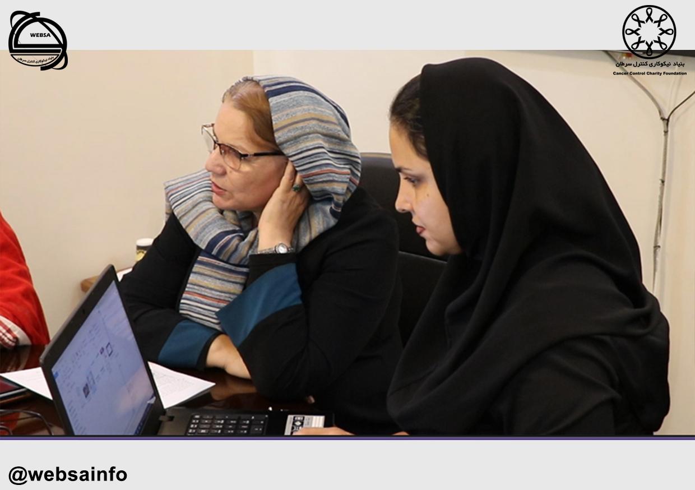 برگزاری دومین جلسه آموزشی کارکنان نواحی ۲۲ گانه استان تهران مورخ ۱۳۹۸/۰۵/۱۴